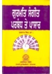 Gurmat Sangeet Parbandh Te Pasar - Book By Dr. Gurnam Singh