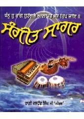 Sangeet Sagar - Book By Ragi Jaswant Singh Ji Teebar