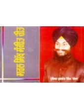 Saral Sikh Sangeet Reet - Book By Prof. Kulwant Singh Chandan (Punjabi)