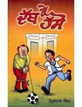 Dabb Ke Hasso - Book By Pritpal Singh