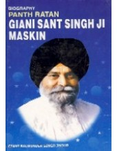 Biography of Maskeen ji - Book By Giani Sant Singh Ji Maskeen