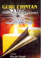 Guru Chintan (English) - Book By Giani Sant Singh Ji Maskeen