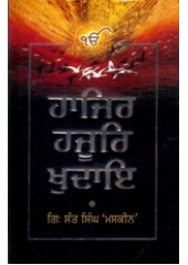Hajir Hajur Khudai - Book By Giani Sant Singh Ji Maskeen