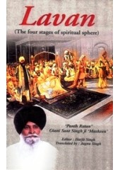 Lavaan - Four Stages of Spiritual Sphere - Book By Giani Sant Singh Maskeen