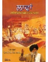 Lavan - Book By Giani Sant Singh Ji Maskeen