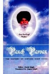 Panch Parvan - Book By Giani Sant Singh Maskeen