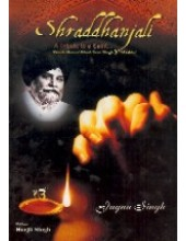 Shraddanjali - Book By Giani Sant Singh Ji Maskeen