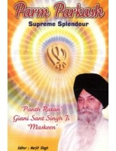 Parm Parkash - Book By Giani Sant Singh Ji Maskeen
