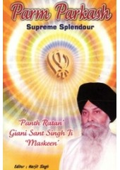 Parm Parkash - Book By Giani Sant Singh Ji Maskeen