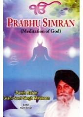 Prabhu Simran - Book By Giani Sant Singh Ji Maskeen