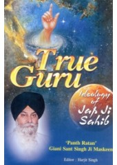 True Guru - Book By Giani Sant Singh Maskeen