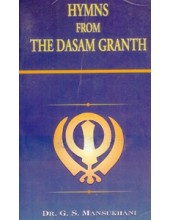 Hymns From The Dasam Granth - Book By Dr. G.S.Mansukhani
