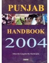Punjab Handbook 2004 - Book By Harish Jain