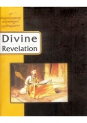 Divine Revelation - Book By Sarbjinder Singh