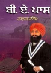 B.A. Paas - Book By Nanak Singh
