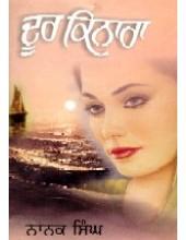 Door Kinara - Book By Nanak Singh