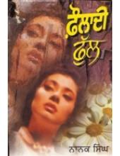 Fauladi Full - Book By Nanak Singh