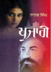 Pujari - Book By Nanak Singh