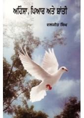Aahinsa Pyaar Ate Shanti - Book By Daljit Singh Rakhra