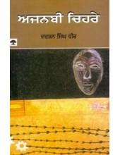 Ajnabi Chehrey - Book By Darshan Singh Dhir