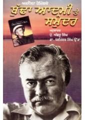 Budha Aadmi Te Samunder - Book By Ernest Hemingway