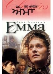 Emma - Book By Jane Austen