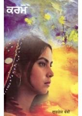 Karmo - Book By Gurtej Babbi