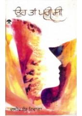 Oh Taan Pari Si - Book By Dalip Kaur Tiwana