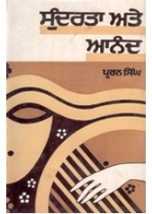 Sundarta Ate Anand - Book By Puran Singh