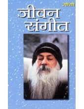 Jeevan Sangeet - Book By Osho