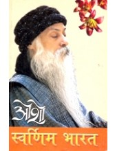 Svarnim Bharat - Book By Osho