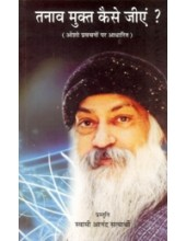 Tanav Mukt Kaise Jiyen (hindi) - Book By Osho