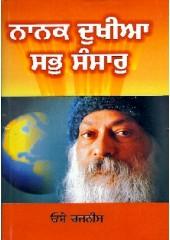 Nanak Dukhiya Sabh Sansar - Book By Osho