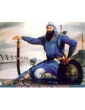 Baba Banda Singh Bahadur - SSW12