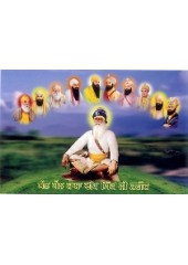 Baba Deep Singh Ji With Sikh Gurus- SSW15