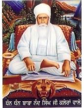 Baba Nand Singh Ji Kaleran Wale - SSW23