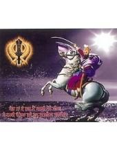 Guru Gobind Singh Ji - GGS11