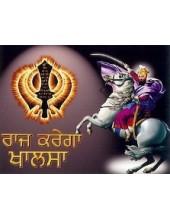 Guru Gobind Singh Ji - GGS8