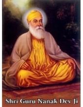Guru Nanak Dev Ji - GN1