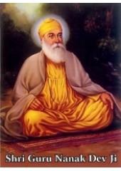 Sikh Gurus - SG1