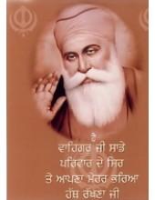 Guru Nanak Dev Ji - GN11