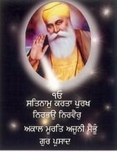 Guru Nanak Dev Ji - GN9