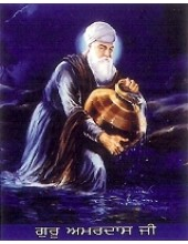 Sikh Gurus - SG12
