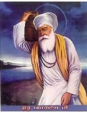 Sikh Gurus - SG13