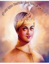 Sikh Gurus - SG18