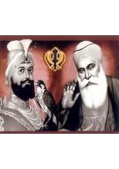 Sikh Gurus - SG28