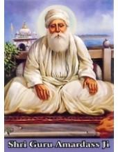 Sikh Gurus - SG3