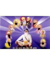 Baba Deep Singh Ji With Sikh Gurus - SSW18