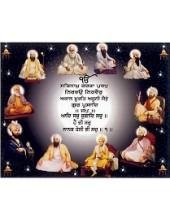 Sikh Gurus - SG36