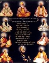 Sikh Gurus - SG37